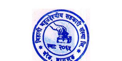 Bihani FM