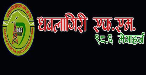 Dhaulagiri FM