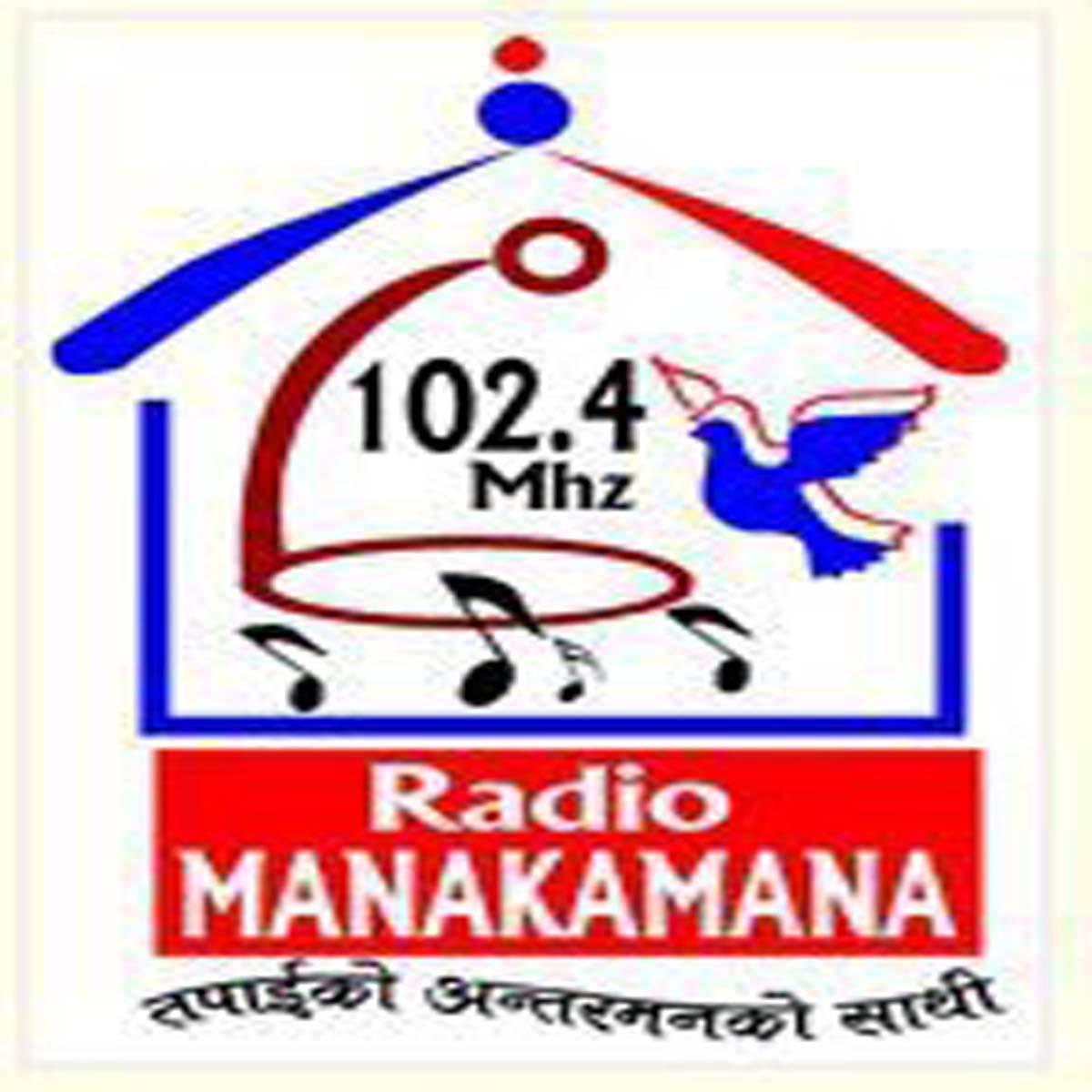 Radio Ichchhakamana FM