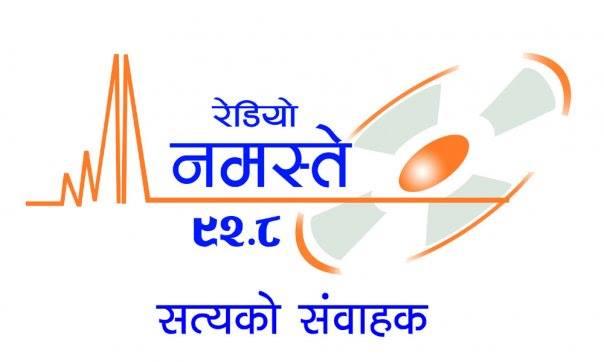 Radio Namaste FM