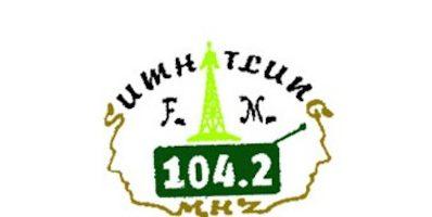 Radio Sumhatlung FM