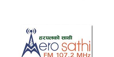 Mero Sathi FM