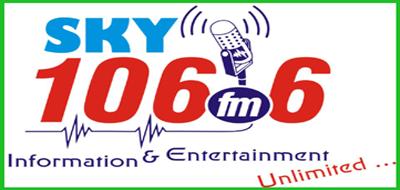 Sky FM – Biratnagar