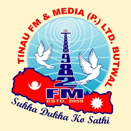 Tinau FM
