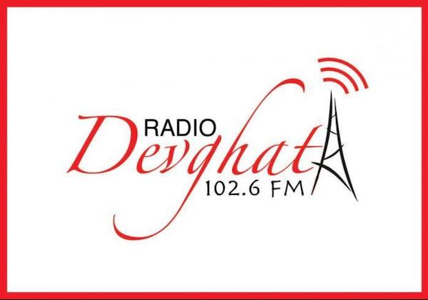 Radio Devghat