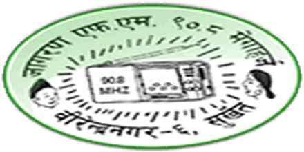 Jagaran FM, Surkhet
