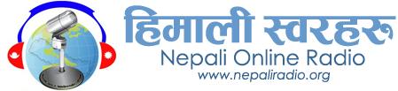 Himali Swarharu Online Radio