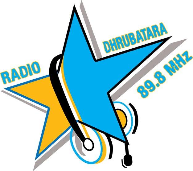Radio Dhrubatara