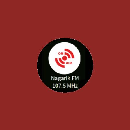 Nagarik FM – Jhapa