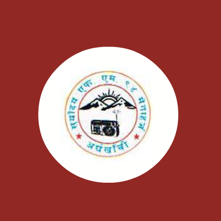 Suryodaya FM – Arghakhanchi