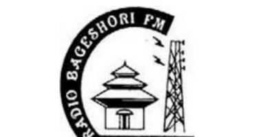 Radio Bageshwori
