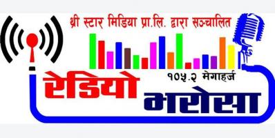 Radio Bharosa