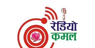 Radio Kamal Online