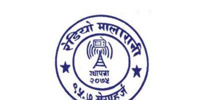 Radio Malarani