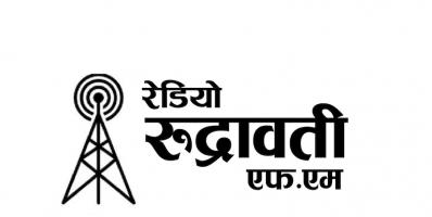 Radio Rudrawati FM