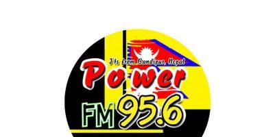 Power FM Tanahun