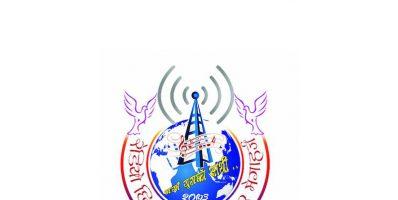 Radio Chhimkeshwori FM
