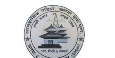 Radio Khalanga