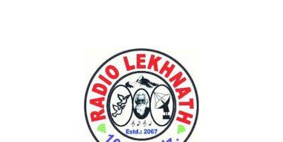 Radio Lekhnath FM