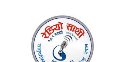 Radio Sathi