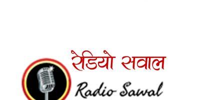 Radio Sawal FM