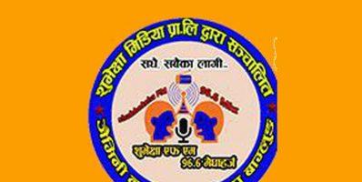 Shubheksha FM