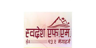 Swadesh FM