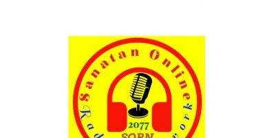 Sanatan Online Radio